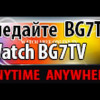 BG7 TV Broadcast  09/24/2017