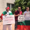 """Протест в Чикаго под наслов """"Той не умира"""", 23-ти юни 2013"""