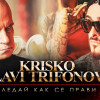 50+ Mix – Krisko ft. Slavi Trifonov – Gledai Kak Se Pravi [Official Video]